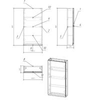 Зеркальный шкаф Cersanit Moduo 40 см
