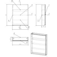 Зеркальный шкаф Cersanit Moduo 60 см