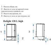 Душевая кабина Domani-Spa Delight Hight 128 Левая