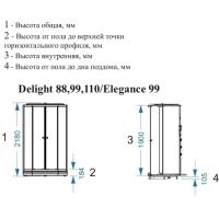 Душевая кабина Domani-Spa Delight 99