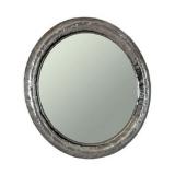 Зеркало Акватон Венеция 90 см