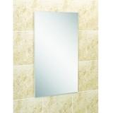 """Зеркало """"Комфорт"""" 65 см"""