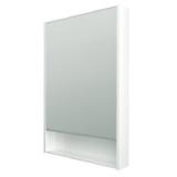 Зеркальный шкаф Marka One Mira 60 правый