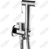 Смеситель с гигиеническим душем Frap F-7501