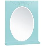 Зеркало Runo Винтаж 60 см лазурное