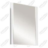 Зеркало Акватон Ария 50 см белое