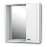 "Зеркало ""Толедо"" 65 см"