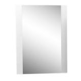 Зеркало Merkana Квинта 55 см